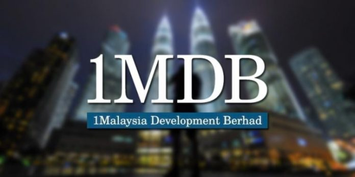Former Goldman Sachs banker, Roger Ng to return US$29 million to Malaysia in relation to 1MDB money laundering case 2
