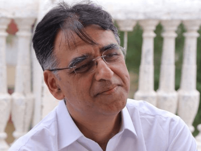 Pakistan Minister vows to address deficiencies in anti-money laundering system