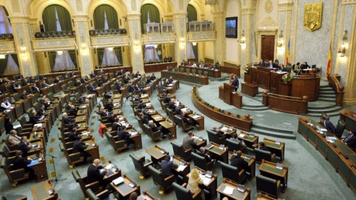 Romanian senators want to exempt public officials from measures against money laundering