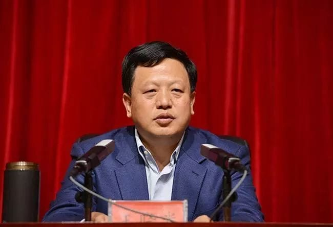 China: Former vice provincial governor arrested for bribery and embezzlement 2