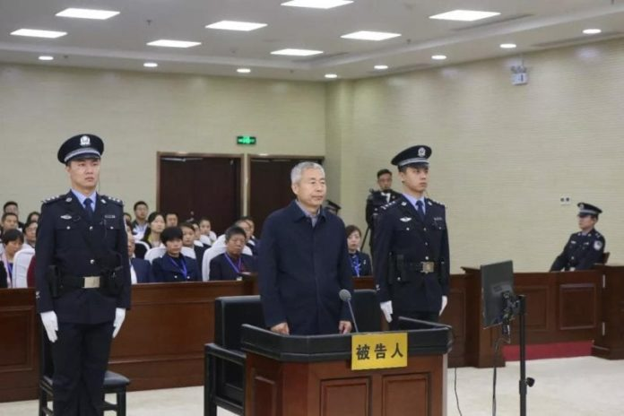 China: Former senior justice official jailed for bribery 2