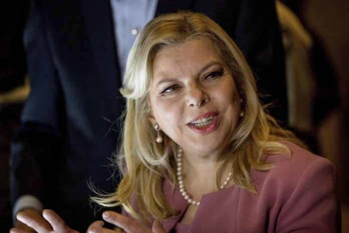 Israel: Police suggest ending bribery probe of judge linked to Sara Netanyahu case 2