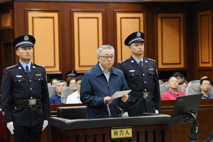 China: Former Shanghai procurator-general sentenced to life for bribery 2
