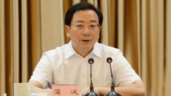 China: Former vice governor, Pu Bo arrested for bribery 2