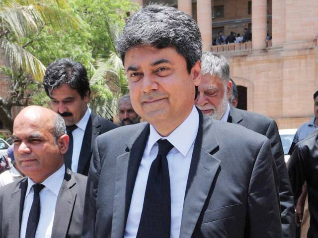 Pakistan: Ministers quizzed in money laundering case 2