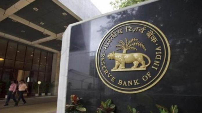 India: Two banks fined by RBI over non-compliance with anti-money laundering norms 2
