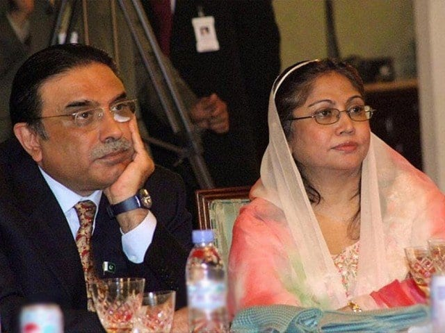 Zardari, Talpur to appear before JIT in money laundering case