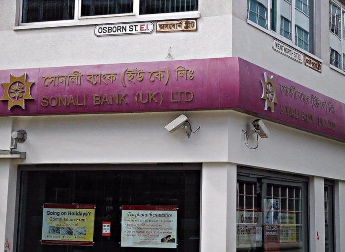 Former CEO of Sonali Bank (UK) Ltd fined for anti-money laundering failings 2