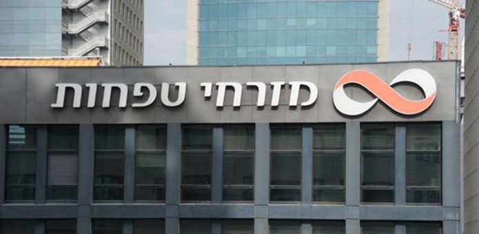 Israel's 3 largest banks pay hundreds of millions in fines for helping US citizens evade taxes 2
