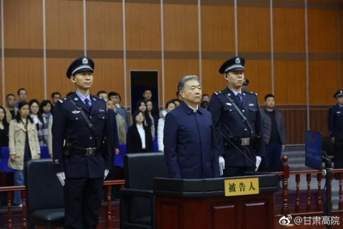Corrupt Chinese 'king' who took US$10 million in bribes jailed for 12 years