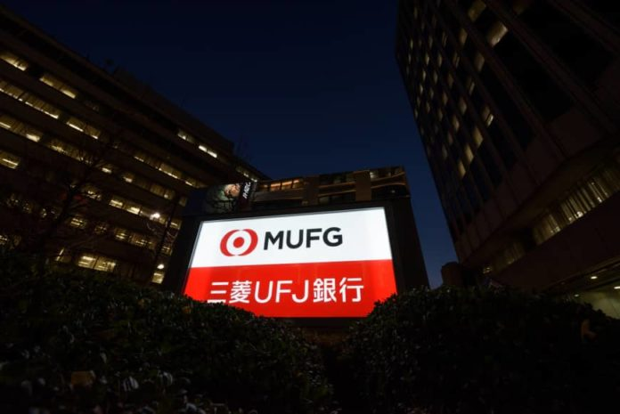 Japanese banks to boost fight against money laundering