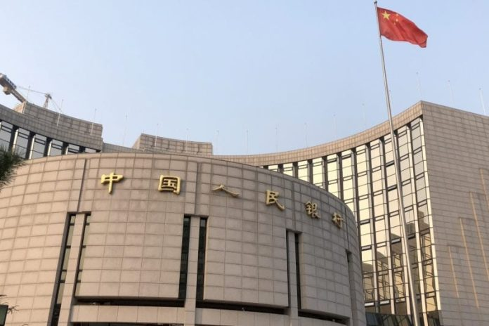 China central bank to strengthen anti-money laundering cooperation overseas 2