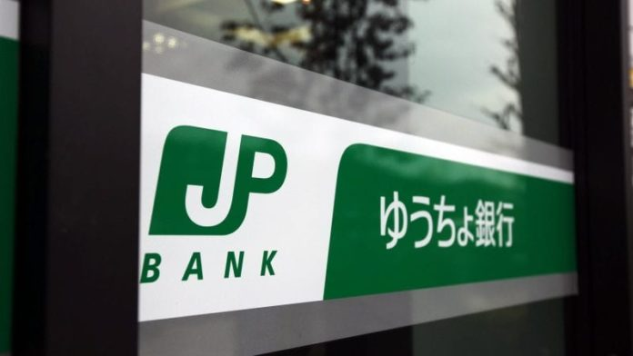 Japan Post Bank to cap int'l transfers to counter money laundering 2