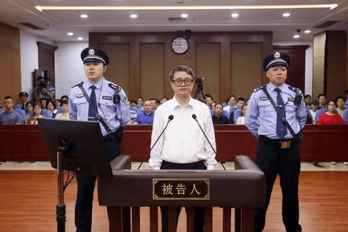 Former senior Chinese provincial official gets life sentence for bribery