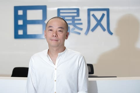 Baofeng Founder Detained on Bribery Allegations, Company Says