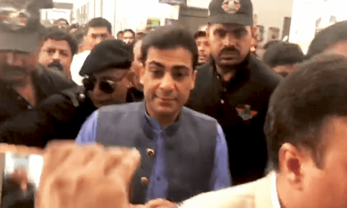 Hamza's remand extended in money laundering case