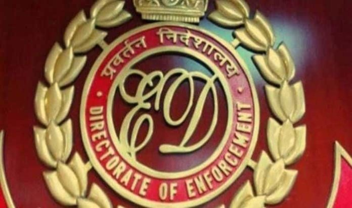 ED Attaches Rs 480 Crore Assets of Basmati Rice Processing Firm Under PMLA