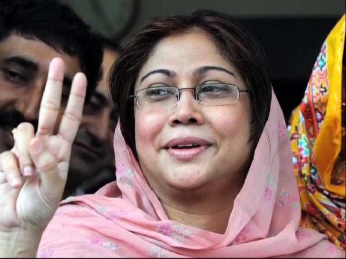 Court extends Faryal Talpur's remand in money laundering case