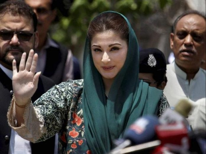 Pakistan: Daughter of former PM Maryam Nawaz seeks bail in money laundering case 2