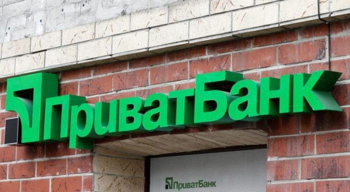 Latvia's financial watchdog fines PrivatBank for lax money-laundering controls 2