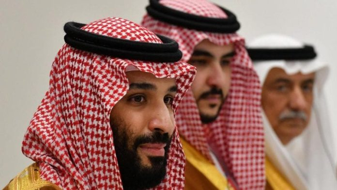 New Saudi anti-corruption chief to target government officials 2