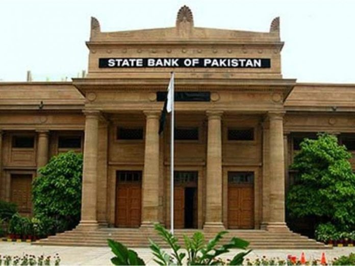 Pakistan: State bank fines 10 banks for violating money laundering laws 2