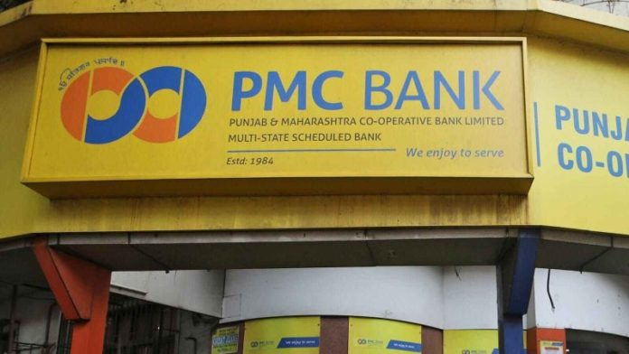 India: Enforcement Directorate Files Money-laundering Case Against Board Members of Punjab Maharashtra Co-operative (PMC) Bank 2