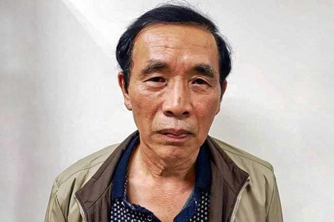 Vietnam: Former Deputy Director of Hanoi Ministry of Investment Arrested in Money Laundering Case 2