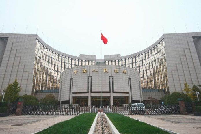 Chinese institutions fined $24 millions for money laundering 2