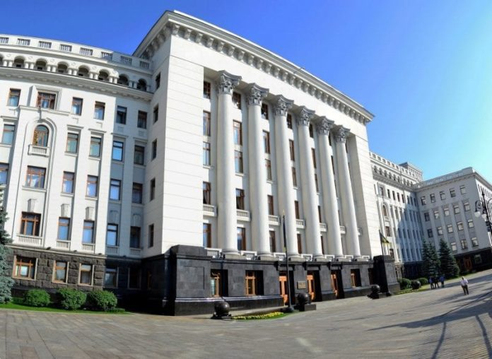 Head of Department for Ukraine's Presidential Office Detained on Bribery Allegations 2