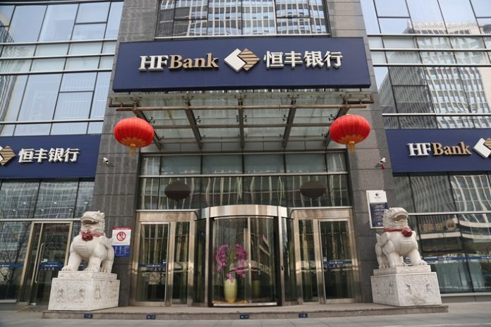 Former chairman of China's Hengfeng bank to stand trial in $1.45 billion corruption case