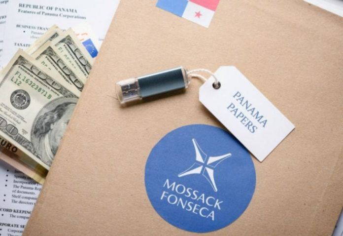 Court suspends Panama Papers money laundering case for the second time 2