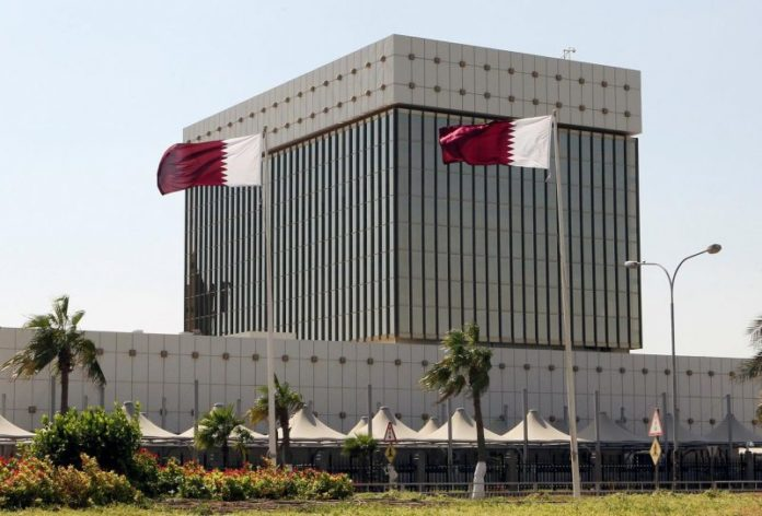 Qatar central bank adopts new regulations for anti-money laundering law 2