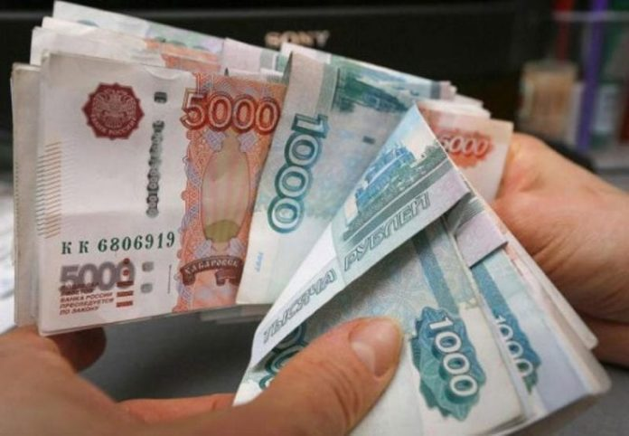 Russia says it stopped $14 billion of suspicious cash from being laundered abroad 2