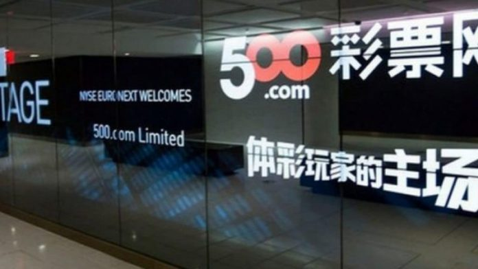 Sports betting firm 500.com boss stands aside over Japan bribery scandal 2