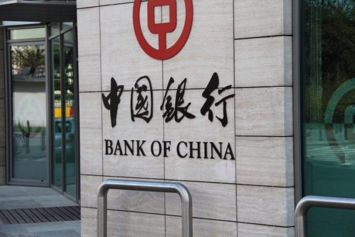 Bank of China pays €3.9 million to settle French money laundering probe 2