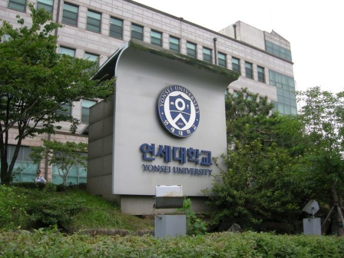 South Korea: Three Yonsei university professors face arrest over admissions bribery scandal 2