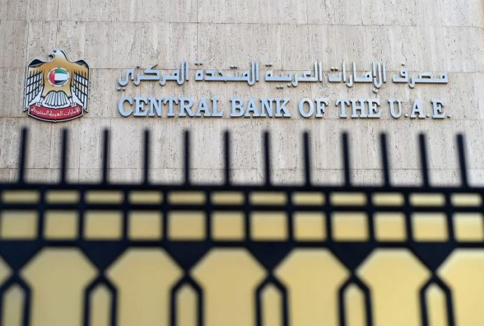 UAE to probe Pakistan's largest bank for money laundering violation 2