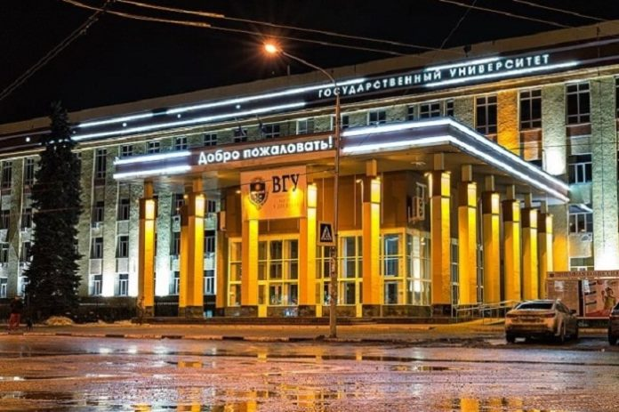 Rector of Voronezh university arrested for role in $997,000 bribery scheme 2