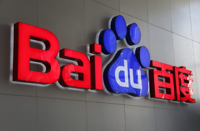 Baidu accuses former VP Wei Fang of corruption 2