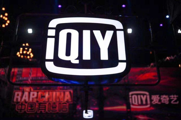 Chinese video streaming firm iQIYI faces fraud allegations 2