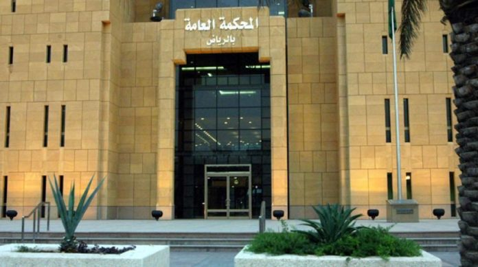 Saudi sentenced money laundering gang to 100 years in prison