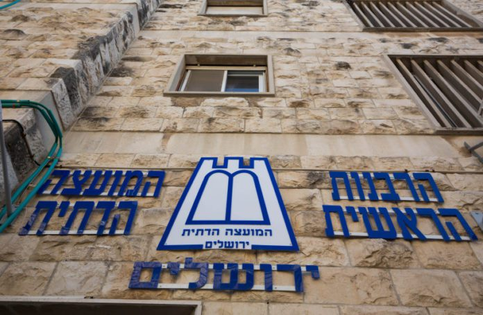 Head of Chief Rabbinate kashrut to be indicted for taking bribes from importers