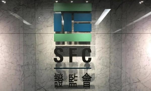 Hong Kong Securities Commission fines brokerage firm over AML failings 2
