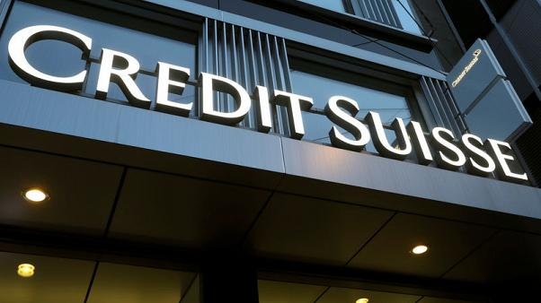 Credit Suisse uncovers client fraud by private banker