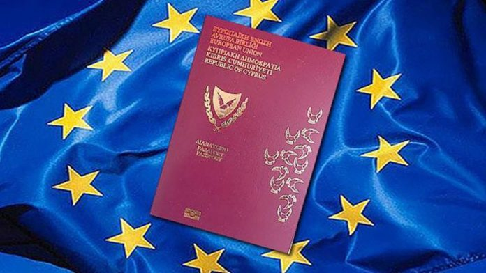 Cyprus passport still up for sale amid tougher AML checks