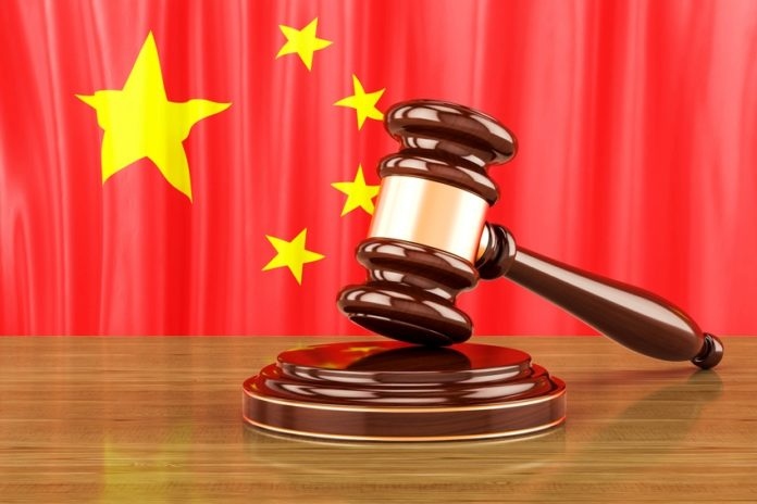 Former China's Hebei provincial legislator jailed for 15 years in bribery case