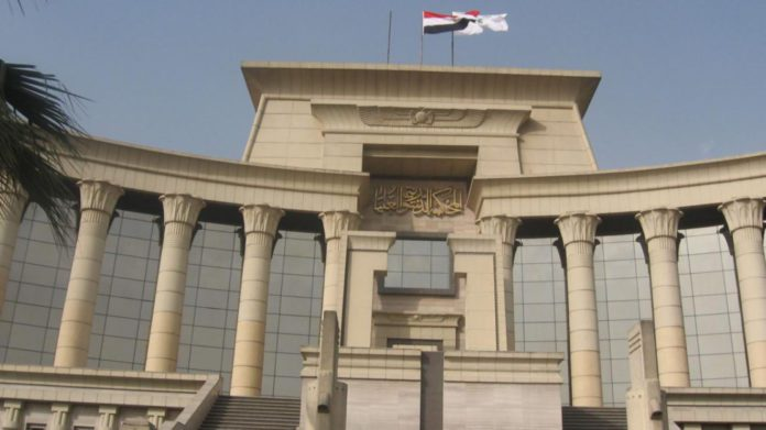Egypt's district head sentenced to 3 years prison over $1,800 bribe