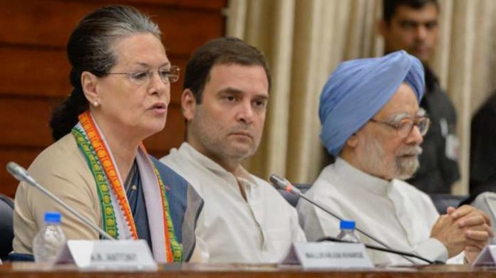 Three Gandhi family trusts to be probed for tax violations, money laundering