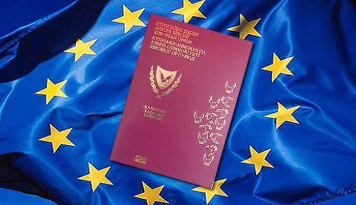 Cyprus top officials implicated in scheme that allows criminals to buy Cypriot passport